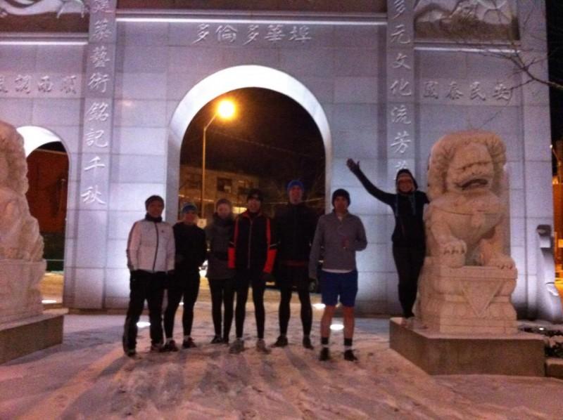 Nike+ Central Toronto Run Club